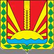 Герб Шенталинского района