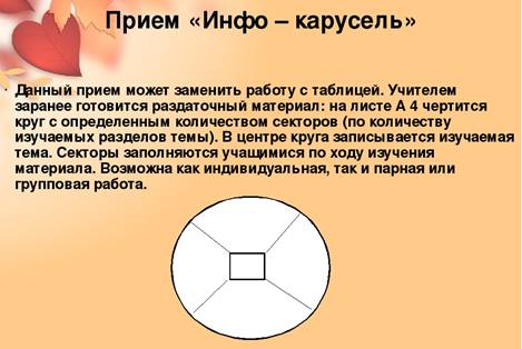https://ds04.infourok.ru/uploads/ex/0fef/00021f46-ece405ad/img22.jpg