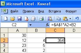 http://www.klyaksa.net/htm/uchitel/test6/w01.png