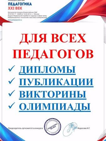 http://avatars.mds.yandex.net/get-direct/114553/0AnaIOJi_S8_faAhrDYjBA/y450