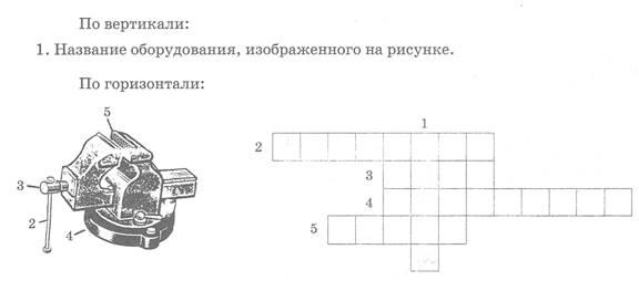 https://ds04.infourok.ru/uploads/ex/022d/00183194-524efc80/hello_html_mb6ab125.jpg