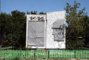 http://memory45.kurganobl.ru/admin/pics/2817_mini.jpg