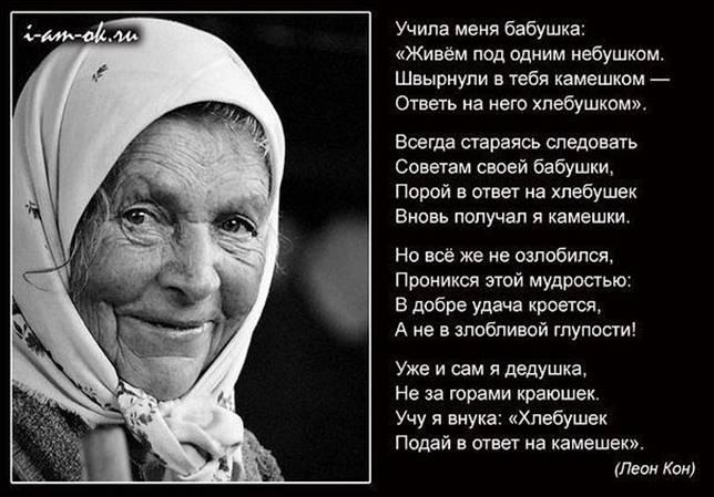 http://www.logoslovo.ru/media/pic_middle/11/34045.jpg