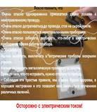 http://volna.org/wp-content/uploads/2014/11/vsio_ob_eliektrichiestvie9.png