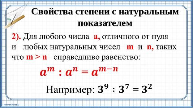 https://ds05.infourok.ru/uploads/ex/0f5c/000293e3-8e04cd99/img6.jpg