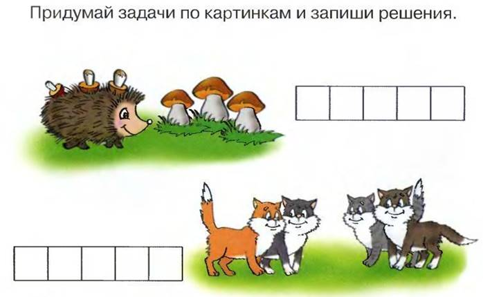 http://lisova-z-v.at.ua/_bl/0/49479638.jpg