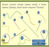 http://images.myshared.ru/4/225145/slide_2.jpg