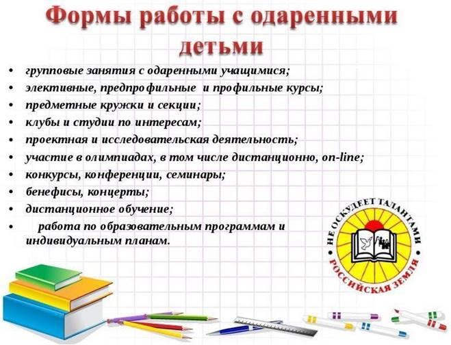 https://img09.rl0.ru/698652e7b4d91cf9a45107c283913fd7/c800x600/hnu.docdat.com/pars_docs/refs/202/201901/img5.jpg