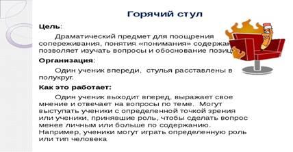 https://ds02.infourok.ru/uploads/ex/0d4d/00035524-081a729d/img24.jpg