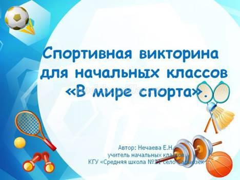 https://ped-kopilka.ru/upload/blogs/25938_f9679bab9330964a5dff3f3fb0b8660e.jpg.jpg