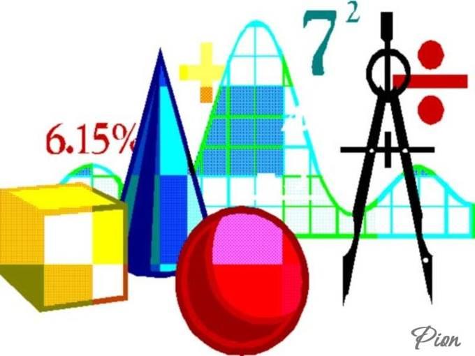 Высшая математика для заочников Онлайн обучение