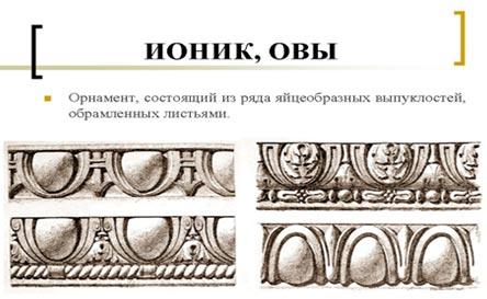 https://urok.1sept.ru/%D1%81%D1%82%D0%B0%D1%82%D1%8C%D0%B8/677529/img4.jpg