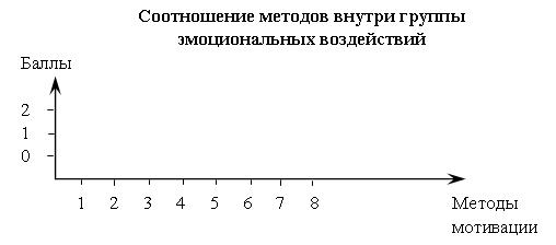 http://davaiknam.ru/texts/1042/1041529/1041529_html_m4d101b2d.png
