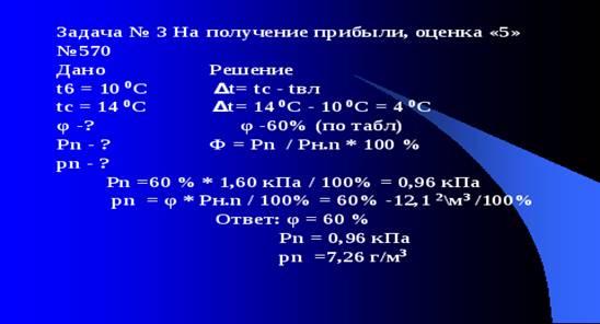 https://cdn2.arhivurokov.ru/multiurok/html/2018/01/17/s_5a5f50ec6fdc8/s800956_0_5.png