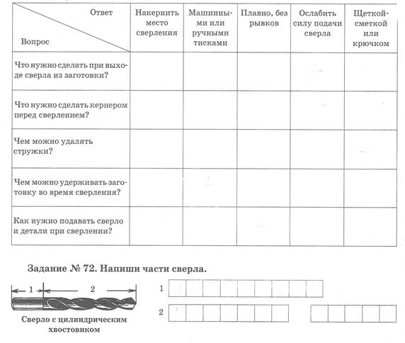 https://ds04.infourok.ru/uploads/ex/022d/00183194-524efc80/hello_html_m448218b8.jpg