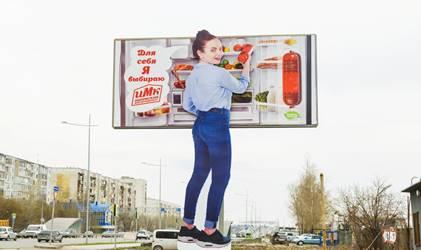 http://print-poisk.ru/img/outdoor_media_210317/1.jpg