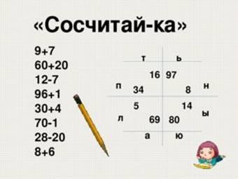 https://ds04.infourok.ru/uploads/ex/10cc/00031e0b-efa4ee25/310/img6.jpg