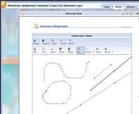 http://kopilkaurokov.ru/uploads/user_file_5447460d444ca/urok-po-matiematikie-v-5-klassie-po-tiemie-linii_3.png