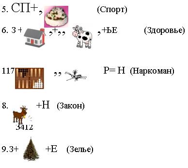 http://festival.1september.ru/articles/583658/img2.jpg