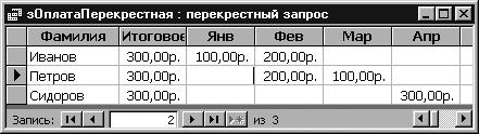 http://lib.rus.ec/i/34/314634/i_261.png