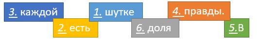 https://videouroki.net/uploaded_files/olympiad_data/2018-10-22_10-29-19.png
