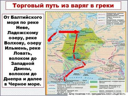 http://volna.org/wp-content/uploads/2014/11/drievnieishiie_narody_na_tierritorii_rossii30.png