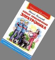 http://www.gulyanda.kz/tools/images/image.php?source=9785465024785.jpg&standart=10&image.jpg