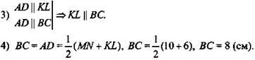 http://compendium.su/mathematics/geometry10/geometry10.files/image168.jpg