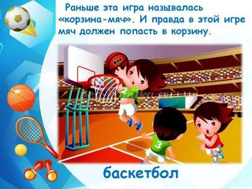 https://ped-kopilka.ru/upload/blogs/25938_1abc0d3d97d4a595dc8006b7aec3693b.jpg.jpg