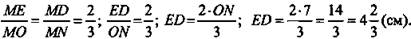http://compendium.su/mathematics/geometry10/geometry10.files/image207.jpg