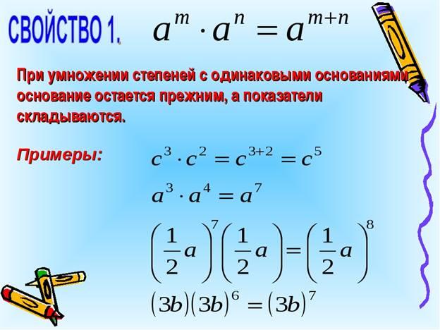 https://ds02.infourok.ru/uploads/ex/0927/0001ca5e-27d44f3c/img10.jpg