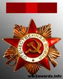 http://ww2awards.info/img/sssr/orden_otechestvennoy_voini.jpg