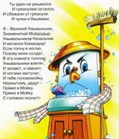 https://cdn1.ozone.ru/multimedia/1005894615.jpg