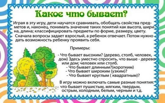 http://i.chieneva.ru/u/a1/19b0aad32a11e59774e93e7d69bf7c/-/ysEhn-4-0dE.jpg