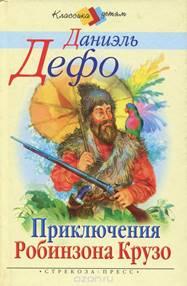 http://static.ozone.ru/multimedia/books_covers/1011449360.jpg