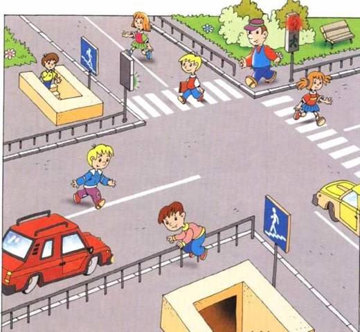 Соблюдай правила дорожного движения