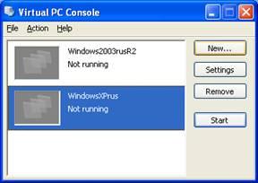 Консоль Virtual PC