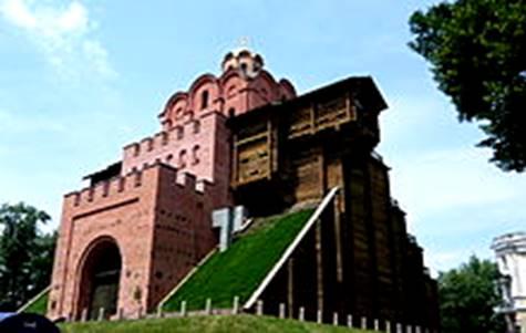 http://upload.wikimedia.org/wikipedia/commons/thumb/a/ad/Kyiv_Golden_Gate_-_011.jpg/220px-Kyiv_Golden_Gate_-_011.jpg
