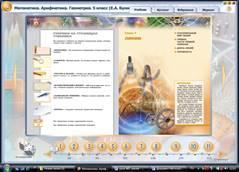 http://kopilkaurokov.ru/uploads/user_file_5447460d444ca/urok-po-matiematikie-v-5-klassie-po-tiemie-linii_2.png