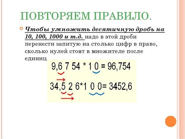 https://ds04.infourok.ru/uploads/ex/0b13/000a30ba-2f321deb/img3.jpg