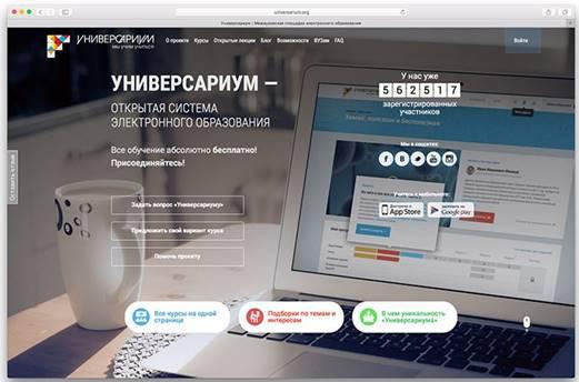 http://www.factroom.ru/wp-content/uploads/2016/05/4-1-730x497.jpg