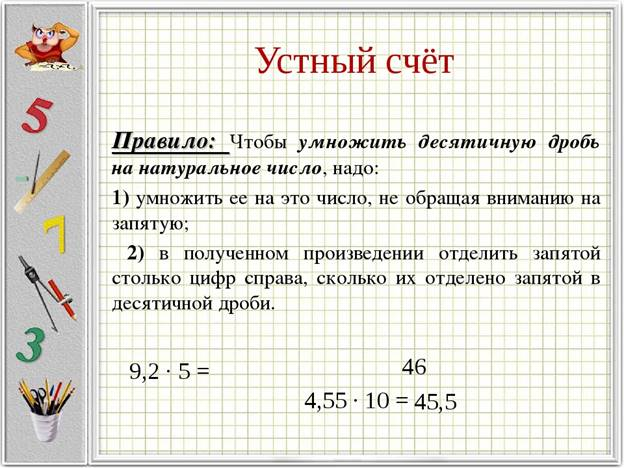 https://ds05.infourok.ru/uploads/ex/0952/00049d31-be6ab997/img1.jpg