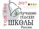 https://sch3malka.ru/images/stories/top300-300x200.jpg