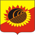 Герб Алексеевского района