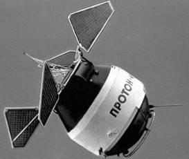 Файл:Искусственные спутники Земли 7 (БСЭ).jpg