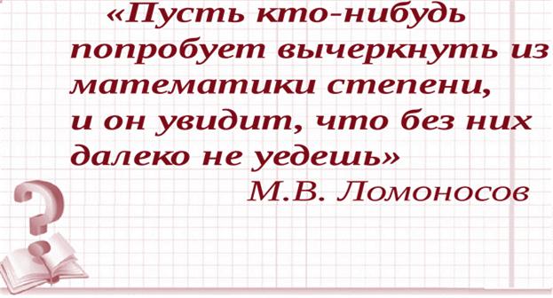 https://ds05.infourok.ru/uploads/ex/06d0/000250bf-cbf09460/img3.jpg