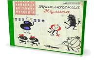 http://hijos.ru/wp-content/uploads/2012/12/number022.jpg