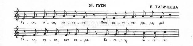 https://ped-kopilka.ru/upload/blogs/18593_73cb1751ca091a40b2df2743e267fe81.jpg.jpg
