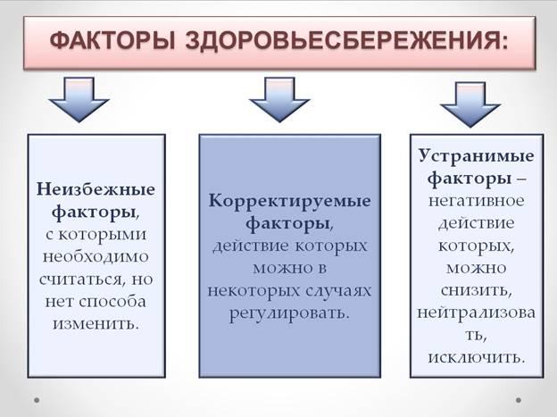 https://xn--j1ahfl.xn--p1ai/data/files/h1534881329.jpg
