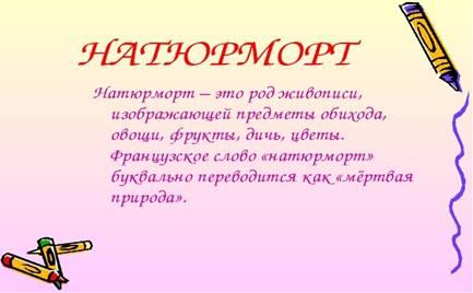 https://ds04.infourok.ru/uploads/ex/0fac/0004b713-c95857f9/img19.jpg